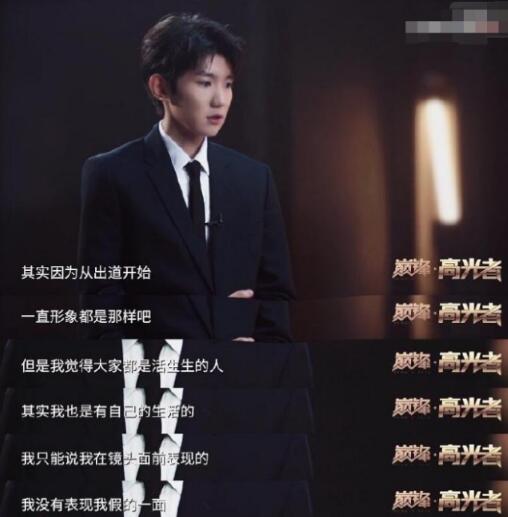 【吃瓜】王源回应抽烟:我没有去骗任何人