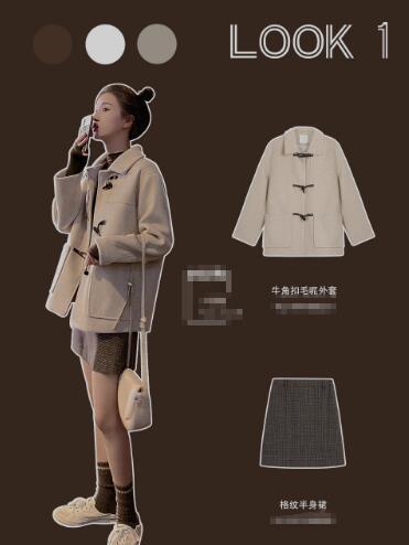 【女生】秋冬穿搭155矮个子女生穿衣图 155-160小个子怎么挑选毛呢大衣?