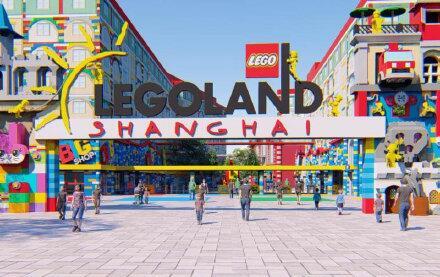 【游玩】全球最大乐高乐园选址上海 计划2023年建成开园