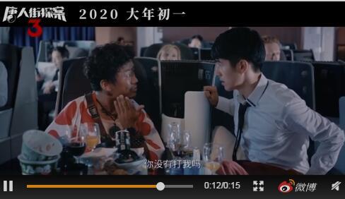 2020年春节档阵容发布 一起看看都哪些电影上映?