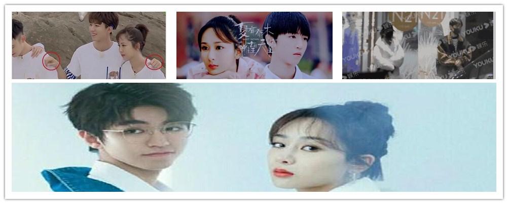 【吃瓜】杨紫和王俊凯ktv深夜嗨唱 王俊凯和杨紫是不是在炒cp?