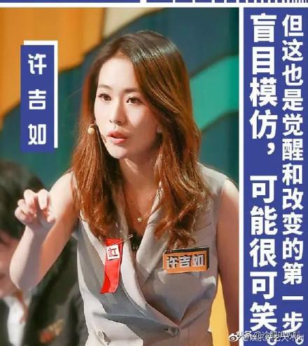 【开撕杨奇函】奇葩说许吉如真的淘汰了吗? 为什么说许吉如人品不好?