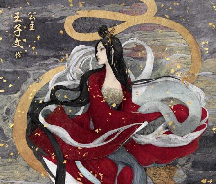 【热议】郭敬明阴阳师官宣 王子文红袍双蛇手绘海报令人惊艳