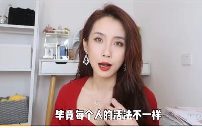 【新年】复古风新年圣诞仿妆 冬季新年妆容怎样化