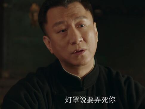 【最新】孙红雷新世界七十集免费观看 新世纪电视剧全集资源抢先版