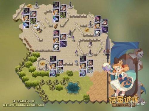 【星瓜】剑与远征佩吉试炼之地通关技巧 佩吉试炼之地路线攻略