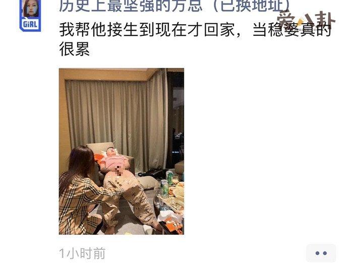 【维看】网红胡宾果曝聊天记录力挺韩美娟 被反曝曾在社交平台曝裸体照片